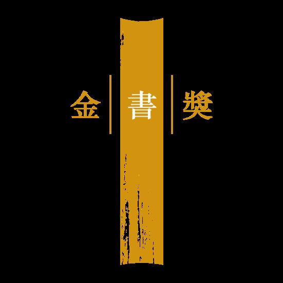 acp-gmba-logo-1024x1024