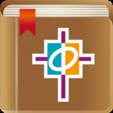 chinese-bible-679780-l-280x280