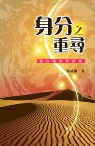 cover-v4b